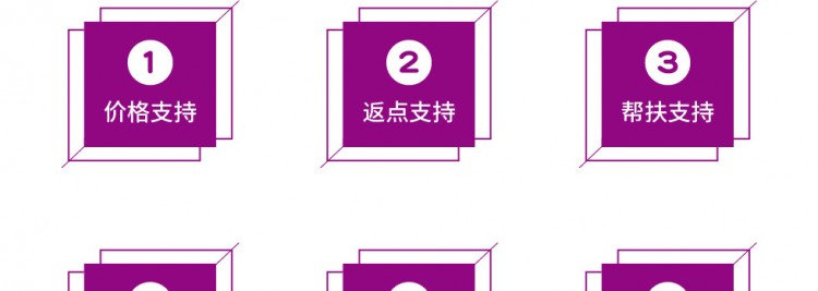雅菲壁布招商海报