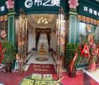 布之美墙布窗帘贵州贵阳花溪区专卖店