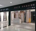 布之美窗帘墙布浙江宁波专卖店 (108播放)