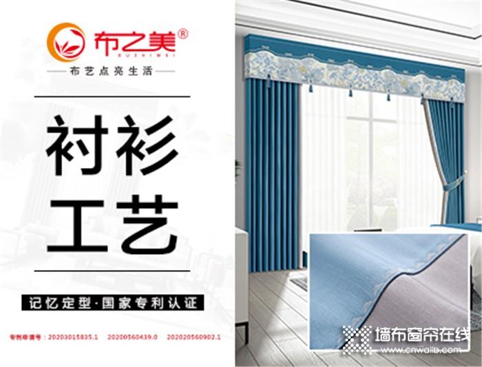 布之美高品质墙布,为你营造温馨舒适的家居环境