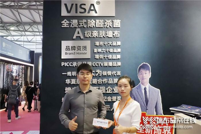 【上海墙布展】不仅能征服消费者还征服了佟大为,VISA到底是什么神仙品牌!