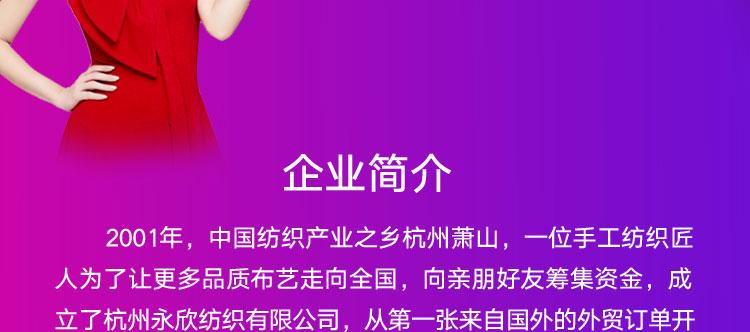 欧仕莱招商海报_02