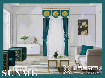 欣明窗帘精品是大品牌吗?加盟欣明窗帘精品靠谱吗