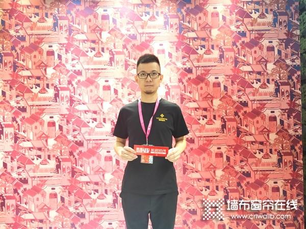 2020上海墙纸墙布展丨领绣墙布张杰:提升门店整体服务能力