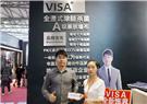 展会专访 | VISA常亮:厚积薄发,VISA品牌发展迎来新纪元! (6462播放)
