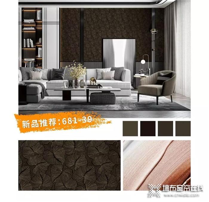 宏绣新品505号本完美演绎中国风,打造气质雅致的空间