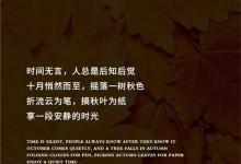 雅诗澜演绎现代高雅爱马仕橙,一见倾心艳动四方