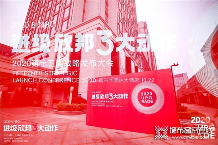 """喜报!逸绣墙布荣获""""2020建材家居行业安心品牌""""!"""