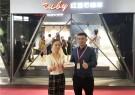 展会专访 | 红宝石周吉辉:发展的里程碑,从产品时代迈入品牌时代!