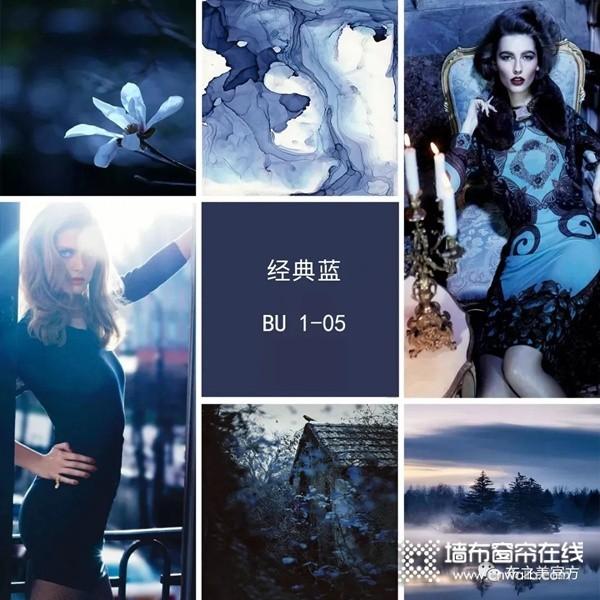 布之美:蓝色之恋,永恒的经典!