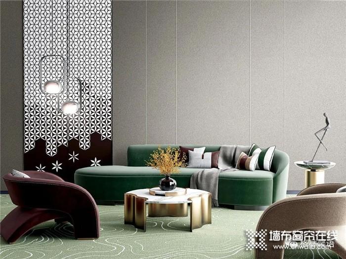 格林馨语素色墙布,带你去感受纯净之美!