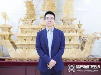 罗绮市场运营总监张文波:信息化管理,系统化经营