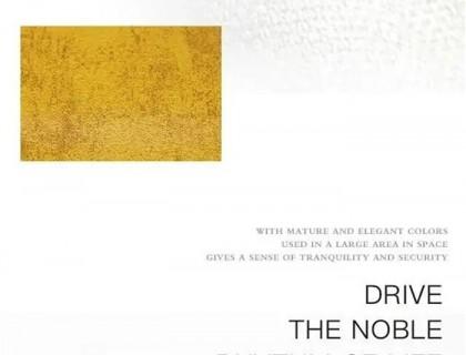雅诗澜古金黄墙布,展现家居的复古前卫感