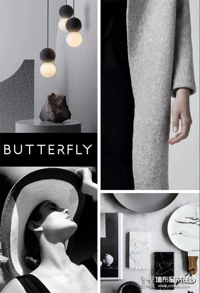 蝶装的高级灰系列,展现你不俗的装饰品味