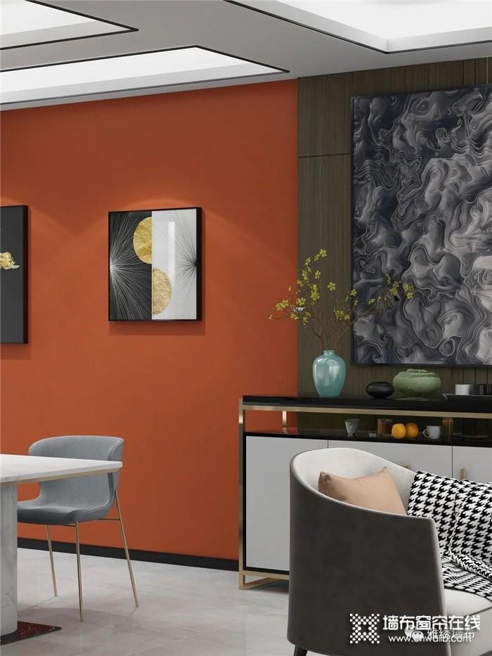 雅绣的一抹赤茶橘,赋予家不一样的格调!