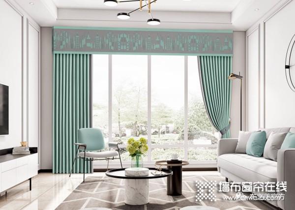 布之美:家居装饰中,窗帘为何如此重要?