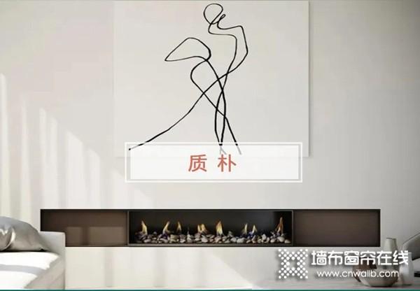 丽绣云感亲肤墙布:新中式,越简洁,越贵气!