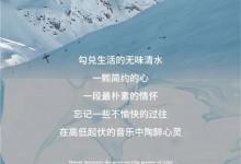 雅诗澜那雨后晴空般的蓝色,打造冬日的艺术气质家居