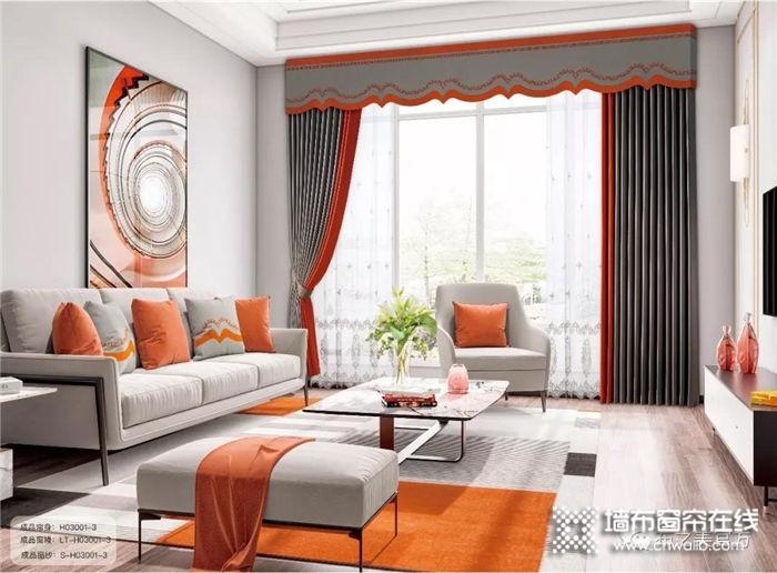 布之美的家居窗帘配色攻略,让你做个有情调的优雅派
