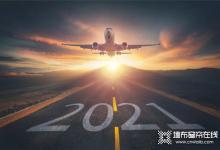 从2021家居行业趋势预测,看墙布行业发展
