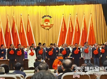 蝶依斓董事长获株洲市政协40年来影响力重要提案表彰