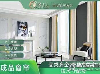 不同颜色背景,怎么搭配成品窗帘?