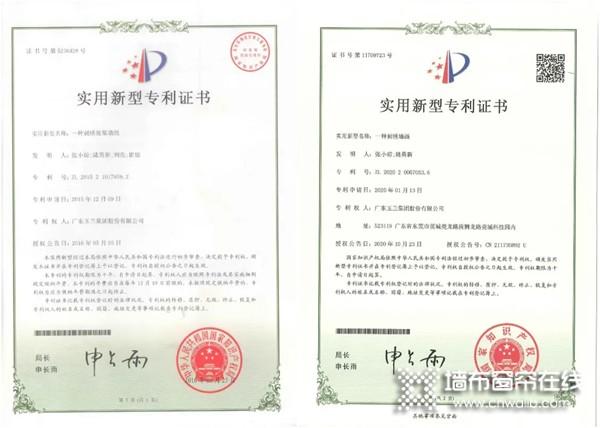 玉兰家居荣获中国墙纸墙布设计开发大赛双项大奖