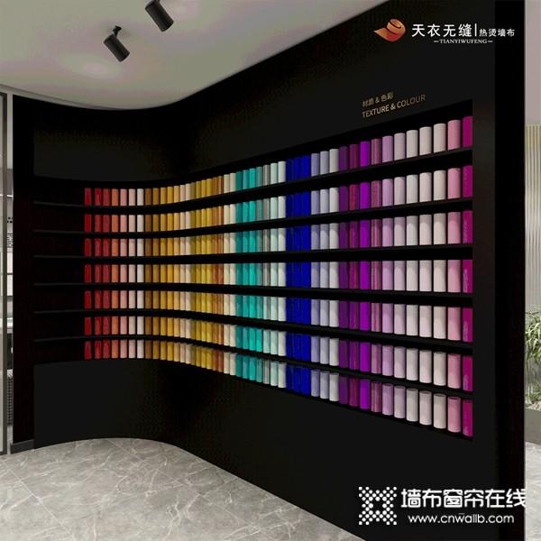 天衣无缝墙布SI全新升级,打造体验式购物空间