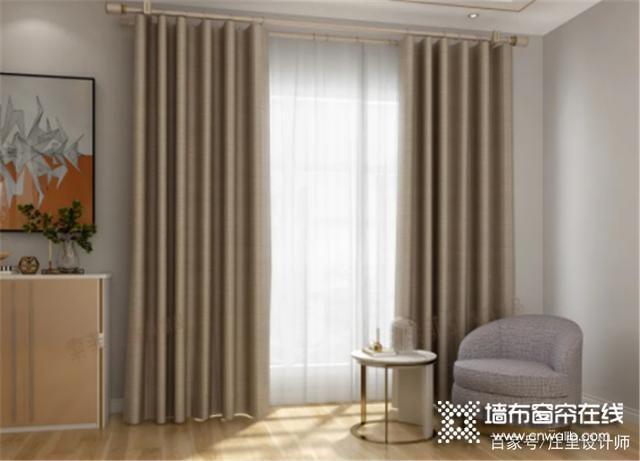 室内窗帘怎么选?记住这4大步骤和7个技巧