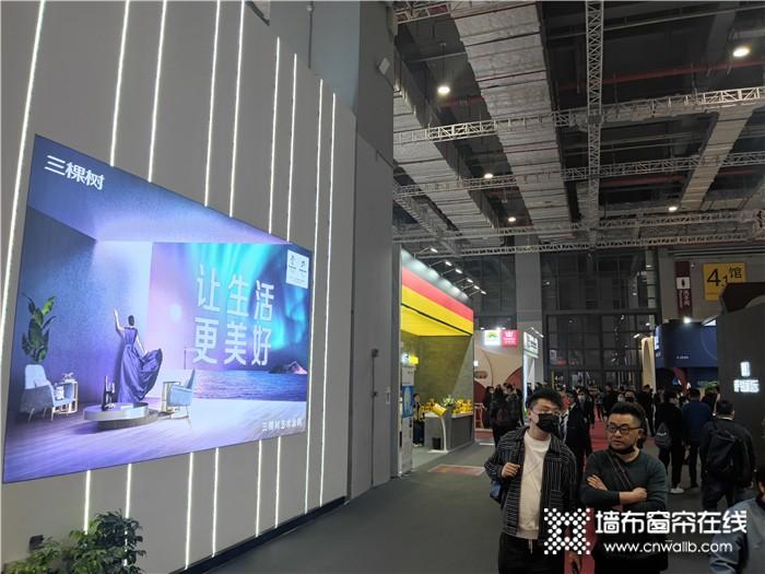 2021awe&上海建博会