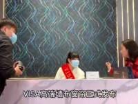 北京展:VISA高端墙布用墙布来体现生活的格调