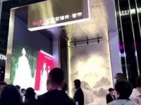 欣邦带你逛北展:红宝石墙布做您生活的美学专家 (1072播放)