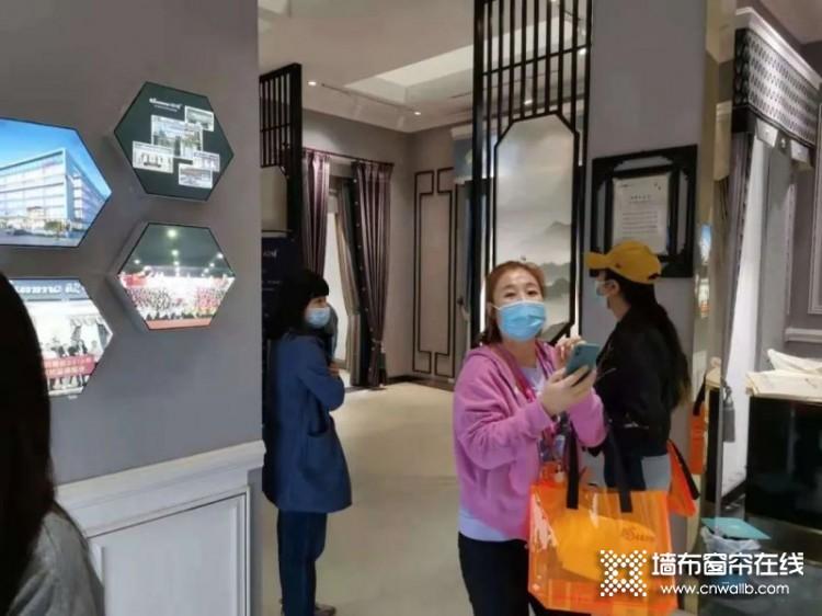 欣明窗帘参加2021年(北京)国际墙纸墙布窗帘暨家居软装展