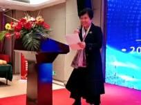 """布之美品牌2021""""大道同行""""峰会在杭州召开"""