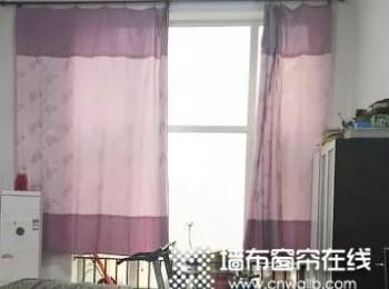 最常用的窗帘尺寸测量方法及注意事项 (1966播放)