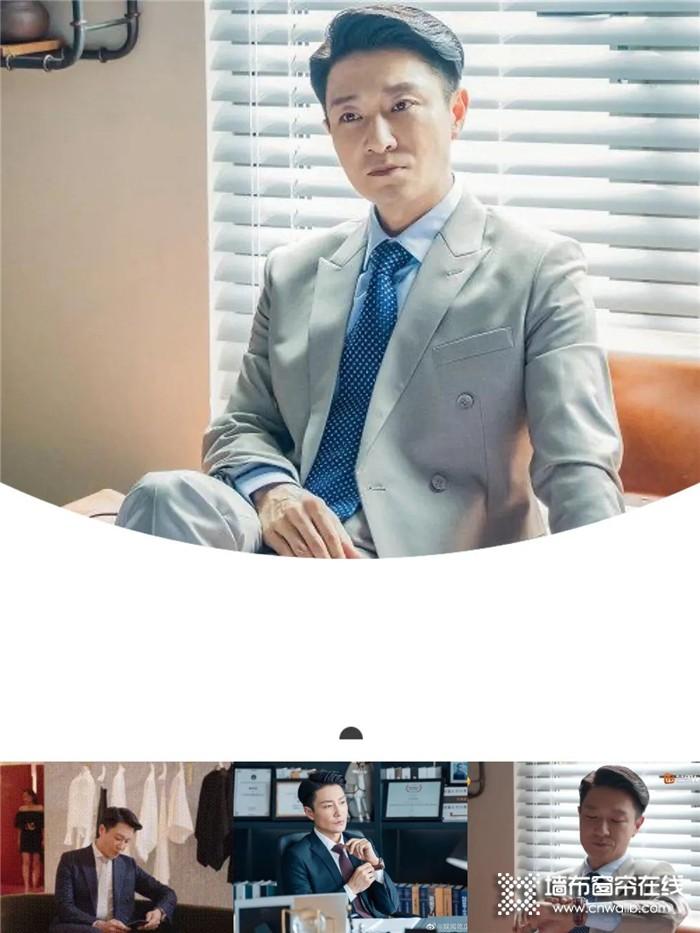 """四天2部新剧!逸绣代言人演绎劳模级""""反差萌""""!"""