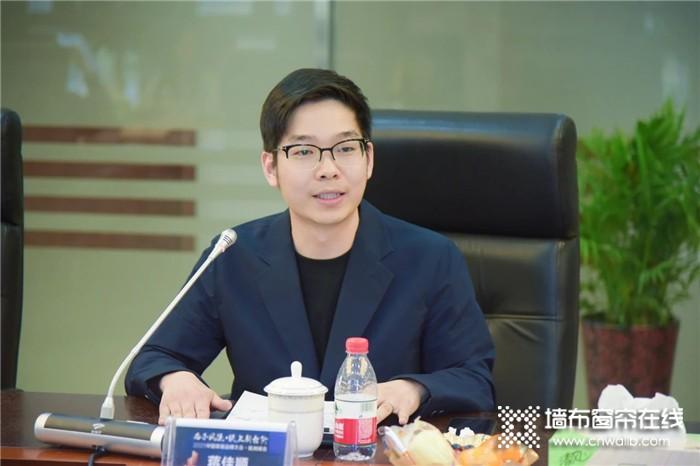 """摩登野兽受邀出席""""2021中国家居品牌大会杭州峰会""""!"""