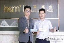 访b&m碧美墙纸产品总监杨伟:专注行业十年不变, b&m碧美持续创新谱写新篇章!