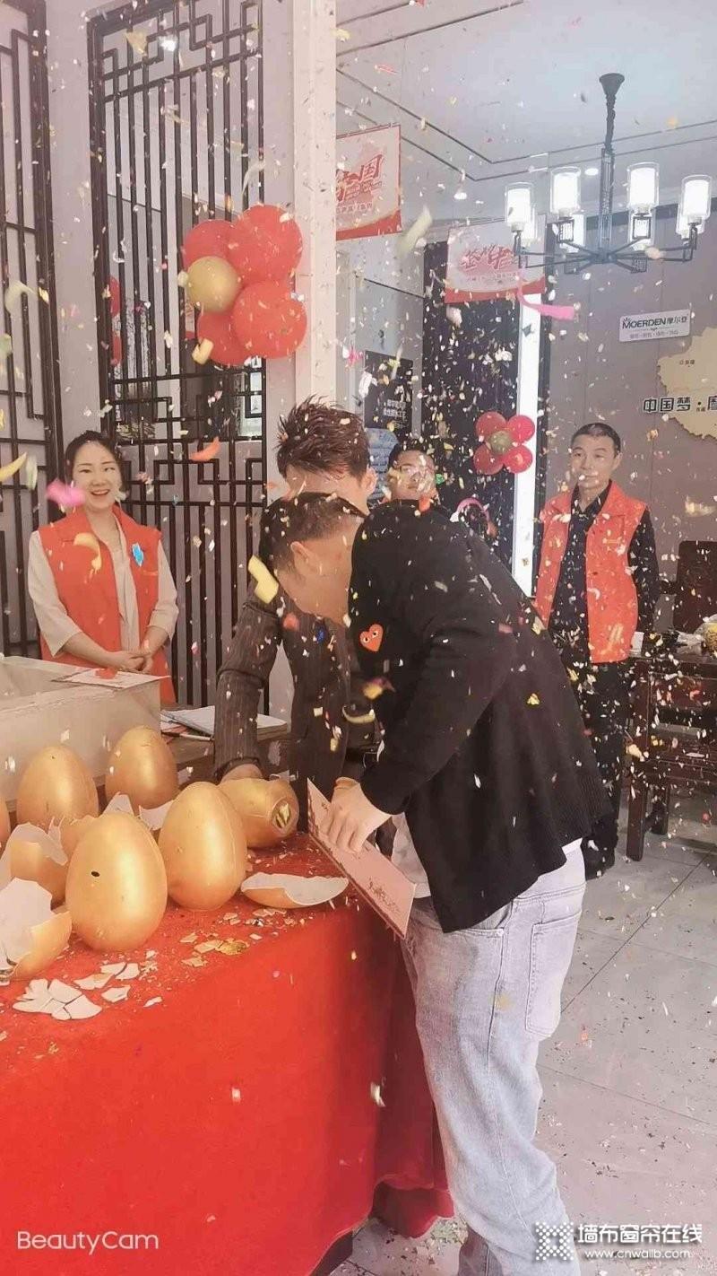 热烈祝贺摩尔登2021签动中国百城千店_3