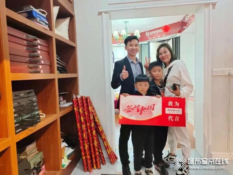 热烈祝贺摩尔登2021签动中国百城千店_5