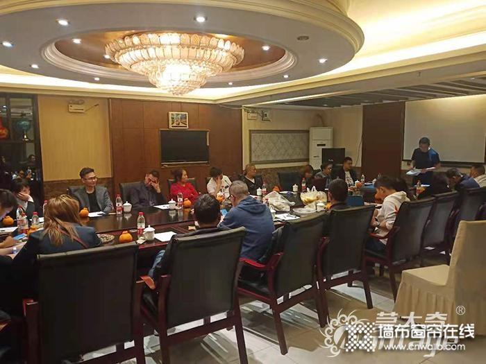 蒙太奇2021年广西四川区域经销商会议圆满结束_5