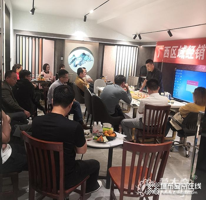 蒙太奇2021年广西四川区域经销商会议圆满结束_2