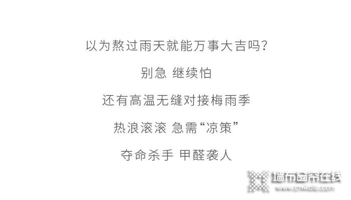 宏绣:梅雨变盛夏 就问你怕不怕!