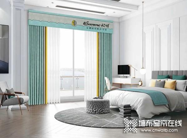 欣明|酷夏已来临,快为你家选一款合适的窗帘吧