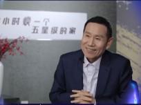 财联社专访天洋墙布董事长李哲龙 (967播放)