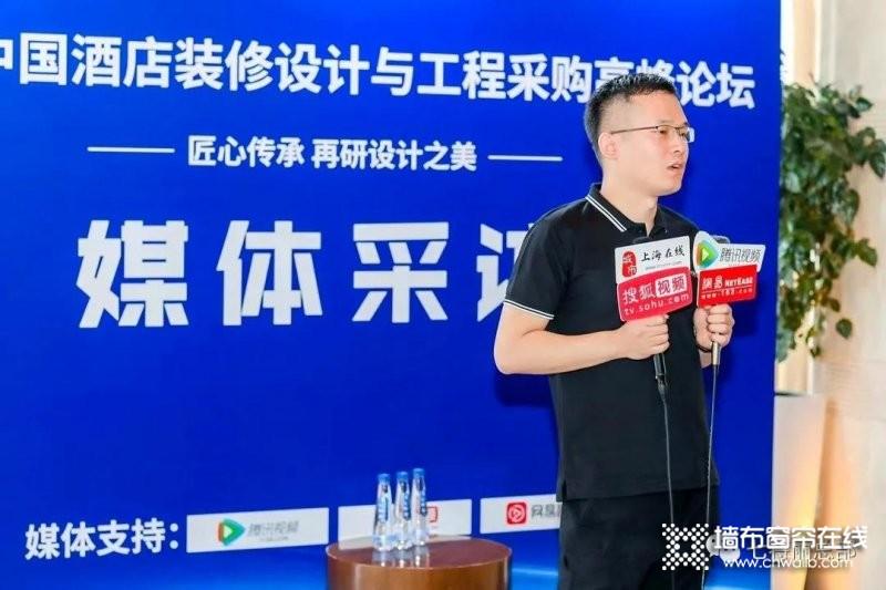 七特丽荣获2021中国酒店装修工程推荐采购品牌_6