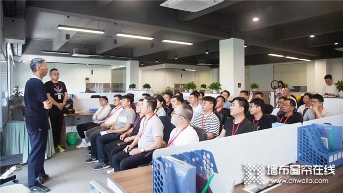 西出名门,为梦远行|西大门软装2021《同行者计划》全球招商正式启动!