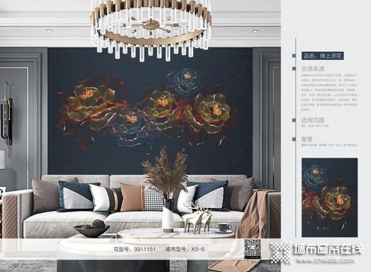 雅诗澜无缝墙布独秀系列产品效果图