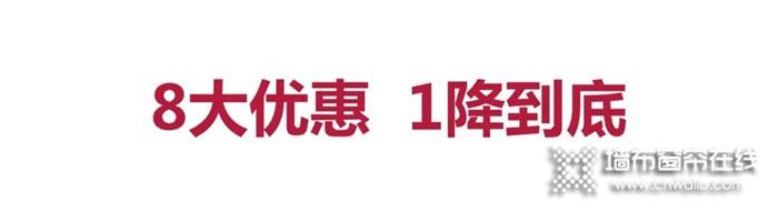 缤纷初夏,三节同庆——雅诗澜618直播活动火爆收官!
