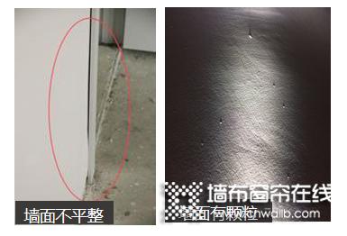 壁布施工前不同墙面检测及处理方法_3